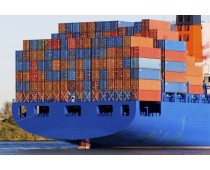 Container Shipping (for all items including person / household effects)